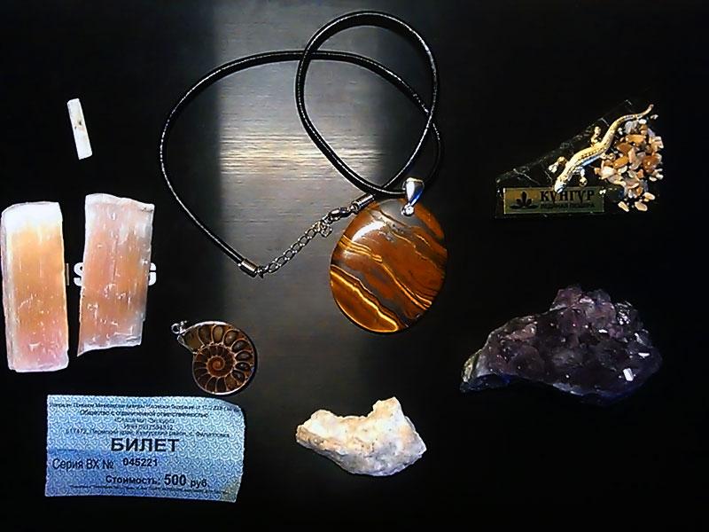 (28.06.2013 doroga) Сувениры - Из Кунгурской ледяной пещеры
