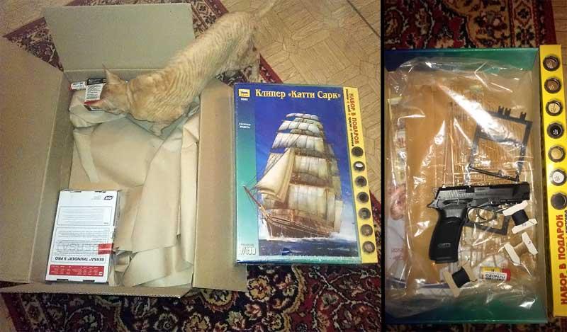 (03.10.2013 blogger) Пневматический пистолет и клипер Катти Сарк - Из пришедшего заказа