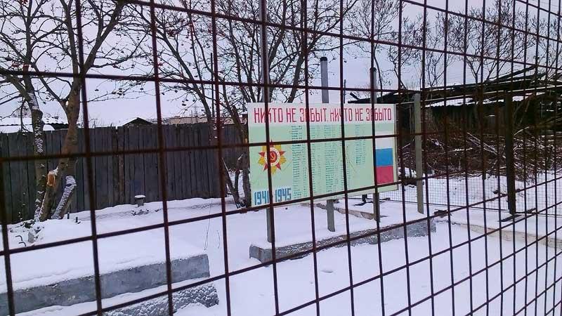 (02.12.2014 gorod) Памятник в Монастырке - На фоне сгоревшей библиотеки