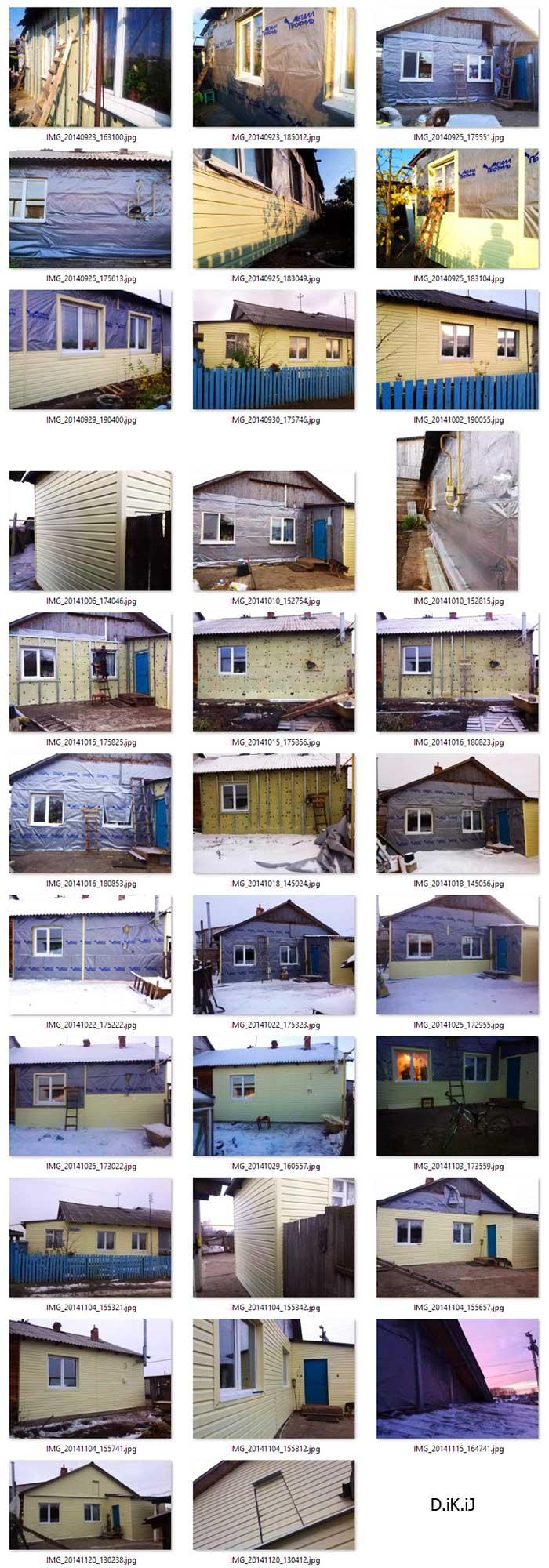 (24.01.2015 gorod) Сайдинг своими руками - Фото как мы это делали
