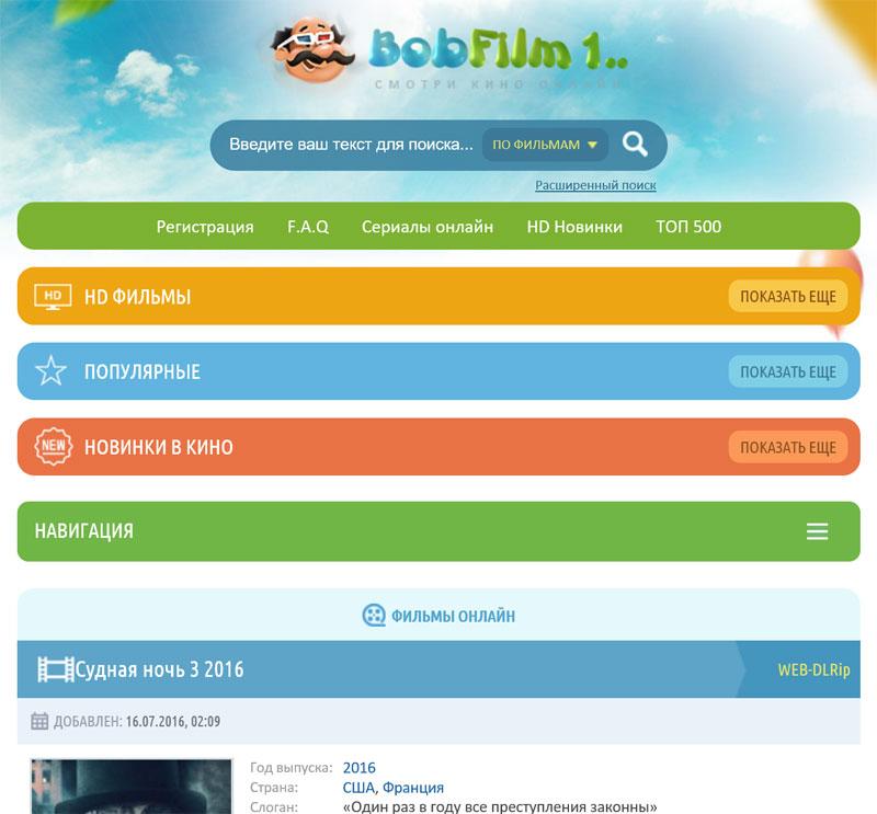 (18.07.2016 blogger) Новая порция мобильной адаптации сайтов - Бобфильм 1