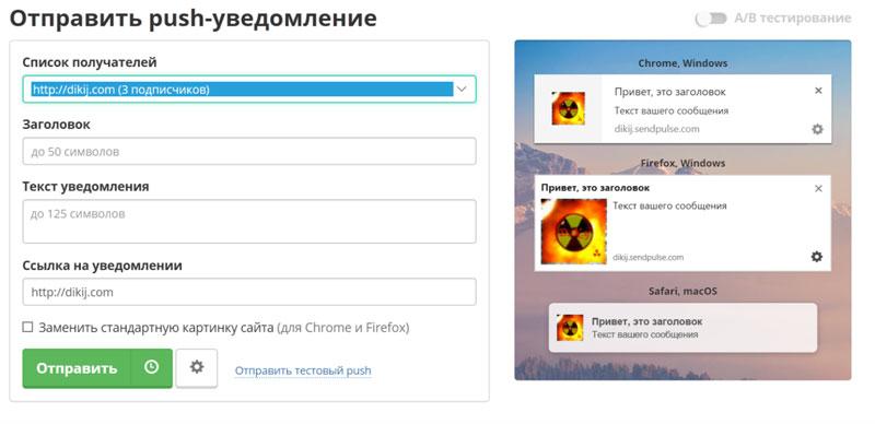 (27.08.2016 blogger) Подключаем автоматические Пуш уведомления к сайту - Из RSS ленты