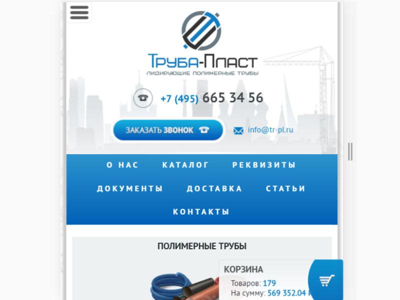 (29.09.2016 blogger) Адаптация сайта tr-pl.ru - Работа на да адаптивным дизайном - в процессе