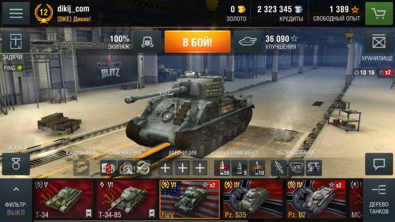 (24.01.2017 blogger) World of tanks blitz - Танки для компьютера и планшета