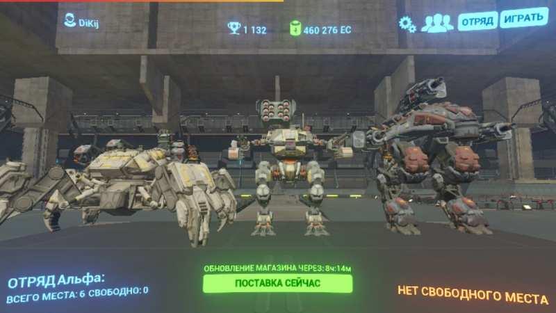 (13.07.2018 blogger) Battle of Titans (B.o.T) - Новая игра про огромных боевых роботов!