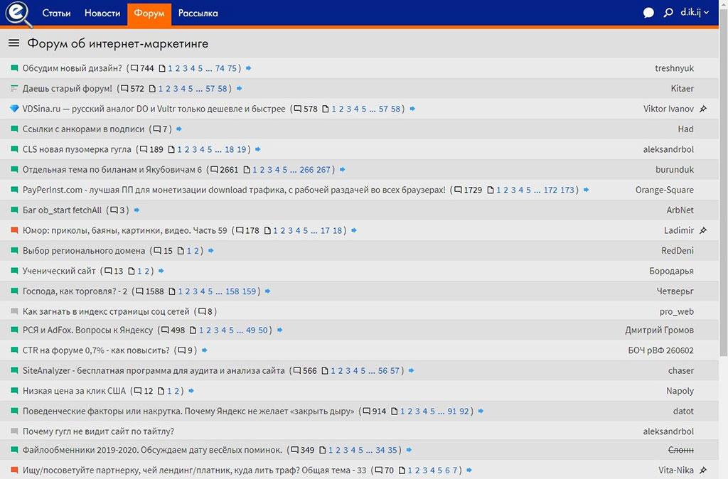 (24.06.2020 work) Делаем оформление форума серча адекватным - Стили для SearchEngines