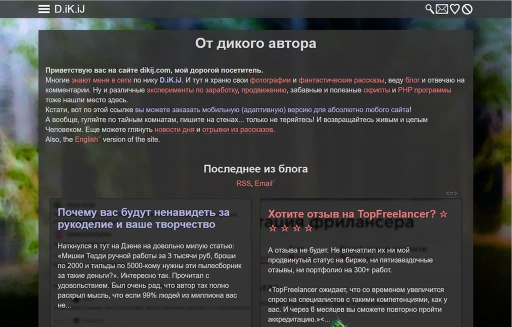(18.09.2020 work) Темная тема для сайта - на чистом CSS