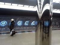 (16.02.2013 doroga) Новая станция метро - Чкаловская
