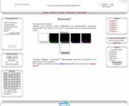 (06.01.2015 blogger) Сайт site.dikij.com - тест - Закрылся. Состоял из нескольких неоновых темных и светлых шаблонов