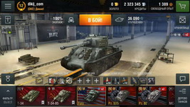 (24.01.2017 blogger) World of tanks blitz